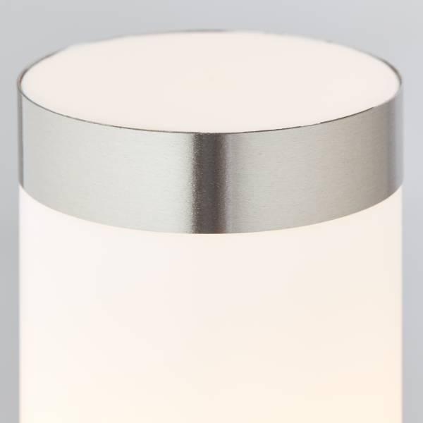 Lightbox LED Außenleuchte, spritzwassergeschützt nach IP 44, 11W, Metall/Kunstoff - Edelstahl